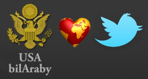 US State Dept. Creates Arabic Twitter Channel