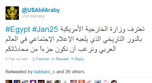 US State Dept. First Arabic Tweet